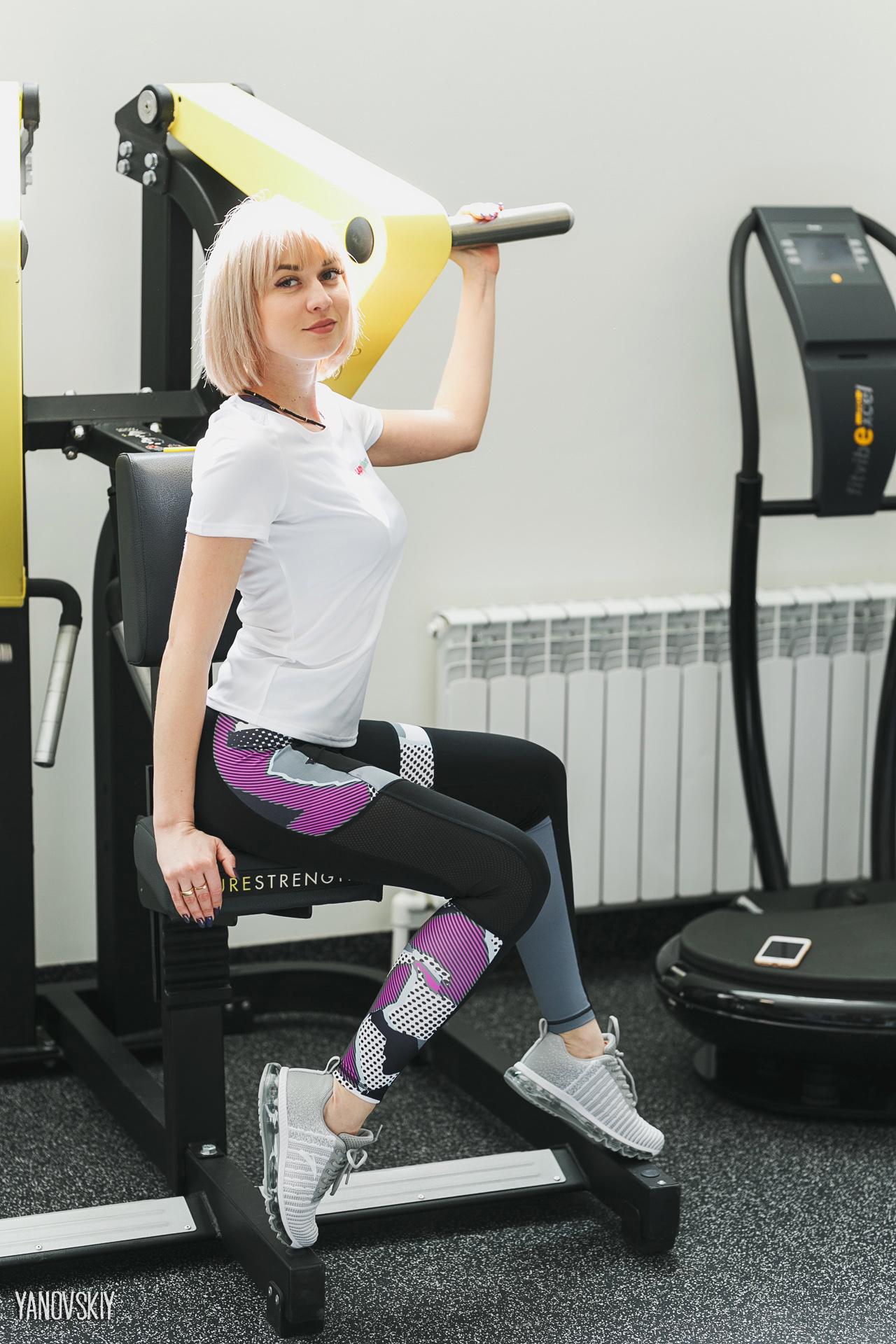 Юлия Друзенко